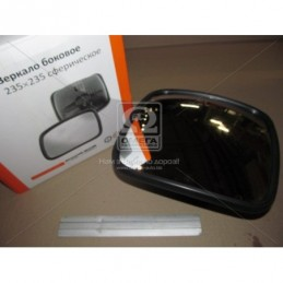 Зеркало боковое СуперМАЗ  КAMАЗ 225х225 сферическое ДК DK-5067