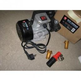 Насос топливо перекачивающий помповый 220В  DK8011-22