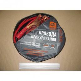 Провод прикуривания 500А  3м -50 DK38-0500