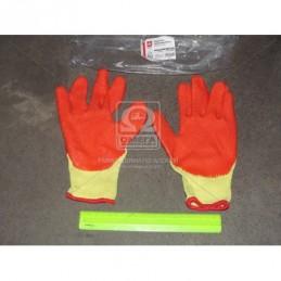 Перчатки рабочие прорезиненные трикотажные ДК DK-PR6