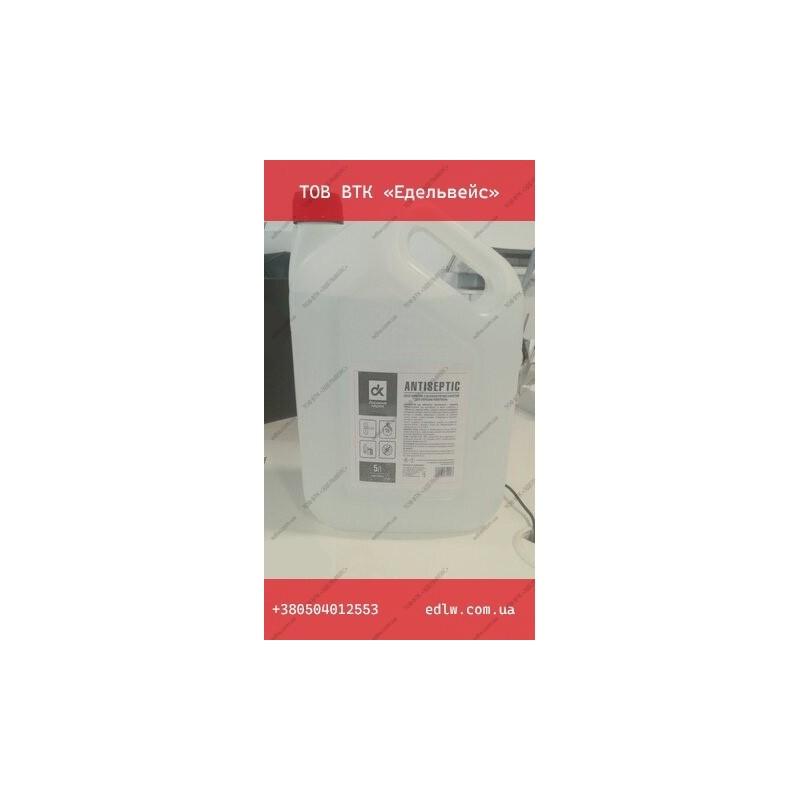 Антисептик для обработки поверхностей ДК (Канистра 5л)