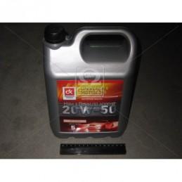Масло моторное 20W-50 SF/CC...
