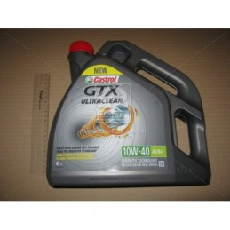 Масло моторное Castrol GTX...